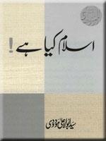 Islamic Library